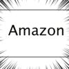 本当におもしろいおすすめアマゾンプライムビデオ3選