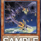 【考察】『影星軌道兵器ハイドランダー』収録決定!「コード・オブ・ザ・デュエリスト」新カードまとめ