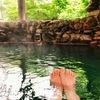 肘折温泉郷 カルデラ温泉館 サイダーのような天然の炭酸泉を持つ日帰り温泉施設