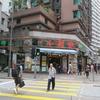 リーズナブルでおいしい中華の店 小辣椒(リトルチリ) 香港・北角