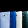 「HTC U11」がAlexa対応。SIMフリー版レッドも発売へ