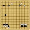 Master対AlphaGoZeroの棋譜6