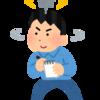 正しい情報を仕入れるための日米の指標