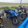 Ninjaで日本一周 EP68 日本の北の果て
