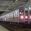 19A30列車