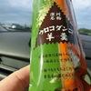 北海道 深川市 道の駅 ライスランド深川 / 仮眠&散策