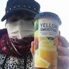 【コンビニドリンク】ファミマのスムージー飲んでみた!