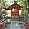 刃物神社と刃物発祥地の石碑。