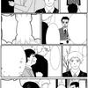 チェスと日本社会とタバスコと3【国際交流×漫画】