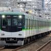 京阪、今日は何系?①3…20210523