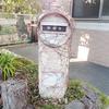 【沿線散歩】片町(学研都市)線 ~津田→星田~