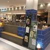 イオン堺北花田 ままごとキッチンのあるタニタカフェに行きましょっか!