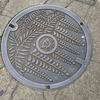 老朽化する下水道管