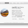【MacBookPro 2016】macOS 10.13 High Sierra Betaを導入してみた