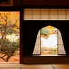 【無料/フリーBGM素材】始り、タイトル、静寂『創始』和風/日本風