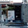 町田「44APARTMENT(ダブルフォーアパートメント)」