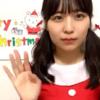 小島愛子まとめ  2020年12月24日(木)  【クリスマスイブ・スペシャル配信の日】(STU48 2期研究生)