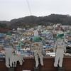 韓国のマチュピチュ 甘川洞文化村へ行ってきました