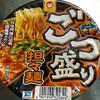 マルちゃん ごつ盛り 担々麺(東洋水産)