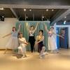 9月の新宿スタジオバレエレッスンのお知らせ