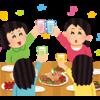 ホームパーティーが10倍楽しくなるおすすめ調理器具7選!