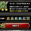 level.895【雑談】マスターズGPとかりゅうそう