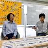 浦野マッチ先生・福崎文吾先生。