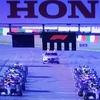 F1「エフワン」て?〜日本グランプリ2018〜