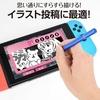 Switch用スタイラスペンがゲームテックから発売