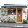 玉川学園前「成瀬山Cafe」