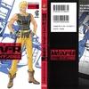 MSV-R ジョニー・ライデンの帰還 8巻 [Ark Performance]
