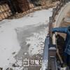 ソウル・牛耳洞で確認された民間人虐殺の現場
