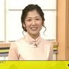 「ニュースチェック11」1月18日(水)放送分の感想