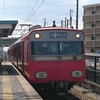 たのしい名鉄電車♪ - 古井から金山まで往復