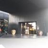 【東道後のそらともり】地元でオススメの温泉施設をご紹介します。