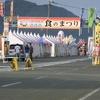 小浜食の祭り2017 日程と新ご当地グルメ情報こちら!