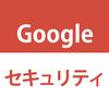 【Google Workspace管理者向け】安全性の低いアプリへのアクセスを管理する方法