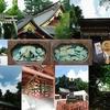 塩竈神社、中トロ & なかおち丼、こけし絵のうちわ