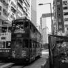 香港島で、香港の原風景を求めて…