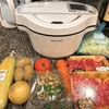 【ホットクック】野菜たっぷりビーフスープ