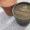 ゴディバ(GODIVA)のカップアイスはチョコ風味たっぷり!