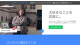 【2017最新】無料はてなブログに、何とかGoogle AdSenseの審査を通す方法。申請したばっかだけど(笑)