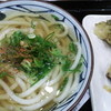 「丸亀製麺」さんプラザ店
