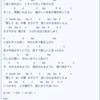 初心者必見!!アコースティックギターでの弾き語りにチャレンジ!!