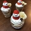 幼児用クリスマスぱへを作ってみたよ 【ぱへ Advent Calendar 2017 / 24日目】