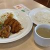 いつものガストで「鶏の西京焼き & カボチャコロッケ」を頂いた! #グルメ #食べ歩き #日替わりランチ