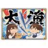 鎮守府「秋刀魚」祭り二〇一九