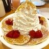 エッグスンシングス横浜山下公園店でホイップのパンケーキ!