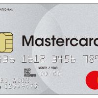 専門家がアコムのACマスターカードを徹底解説(2021年版)!その審査基準や評判など、ACマスターカードのメリットとデメリットを解説。