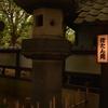 【Nikon D750】 上野東照宮 ぼたん苑 ①